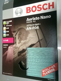 Aerist_Nano02