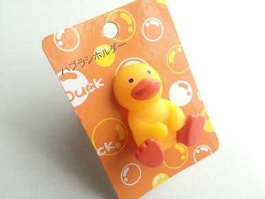 chickm55holder_01
