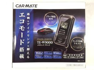 TE-W9000
