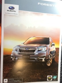 2016forester01