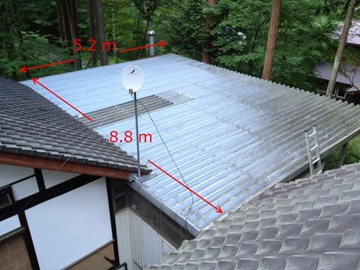 studio_roof_size