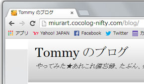 Chrome_tommy01