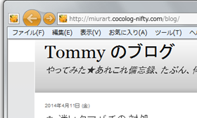 IE_Tommy01