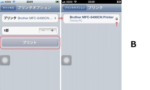 iphone_prt_0