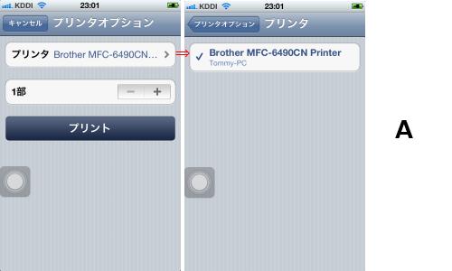 iphone_prt_1