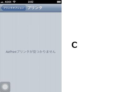 iphone_prt_2