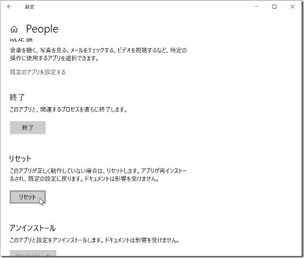 people_reset